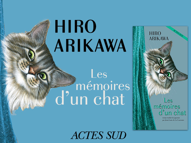 LES MÉMOIRES D'UN CHAT – HIRO ARIKAWA
