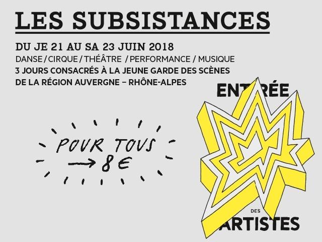 LES SUBSISTANCES – ENTRÉE DES ARTISTES