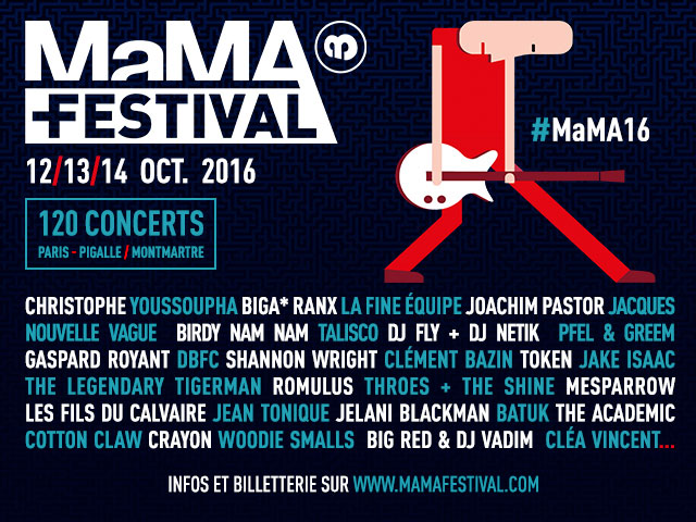 mama-2016